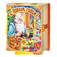 К22001 Мастерская Деда Мороза