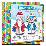 Р2202 Шар-папье Дед Мороз и Снегурочка