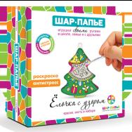"РЗ023 Шар-папье ""Ёлочка с узором"""