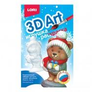 Р2218 Игрушка-раскраска Новогодний мишка 3D Art