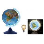 Р21013 Глобус-светильник