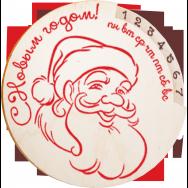 Р2134 Магнит-календарь Дед Мороз