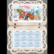 Р2135 Календарь на магните Сказочного Нового Года