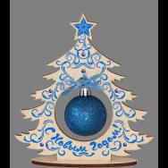 Р2211 Сувенир Ёлочка синяя (дерево)