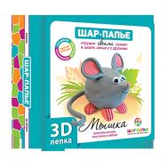 """Р2053 Шар-папье """"Мышка + пластилин"""""""