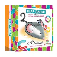 "Р2052 Шар-папье ""Мышка"""
