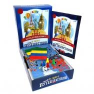 """Р215 Настольная игра """"В мире путешествий"""""""