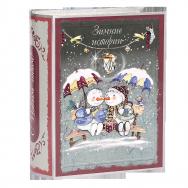 А2188 Коробка Книга Зимние истории