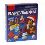 """Р2068 Барельеф """"Игрушки на ёлку"""""""