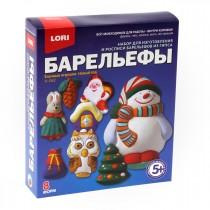 Р2214 Барельефы Ёлочные игрушки